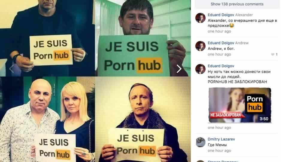 Paginas porno de rusia